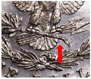 Srebrny-Morgan-Dollar-1878-8pior-ogon-orla