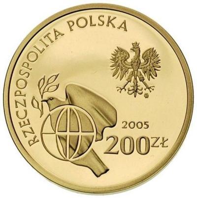 200 zł 60. rocznica zakończenia II wojny światowej 2005
