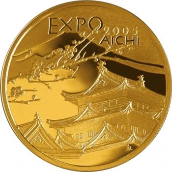 200 zł Światowa Wystawa EXPO Aichi 2005 Japonia