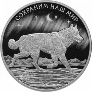 Wilk-Tundra-3Ruble-AG925-srebrna-moneta-1oz-rewers